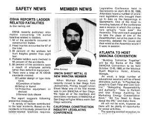 SMACNA_and_West_Coast_Air_circa_1980_thumb